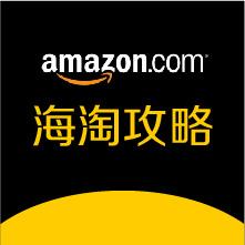 Amazon.com (美国亚马逊)优惠码及折扣