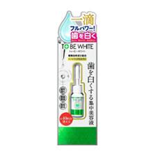 Amazon.co.jp (日本亚马逊)优惠码及折扣